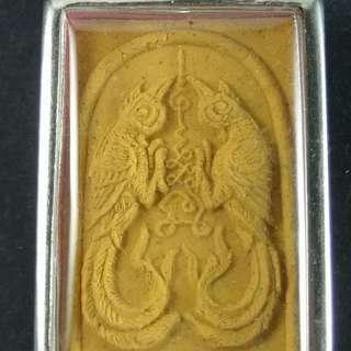 Thai Amulet Salika Lingthong