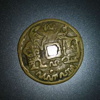 javanese magic coin (Holy magic coin)