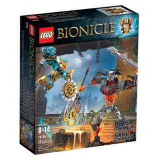 LEGO BIONICLE MASK MAKER VS SKULL GRINDER 70795