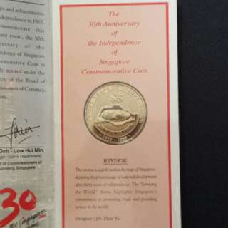 1995 Singapore $5 30th Anniversary of Independence Commemorative Coin