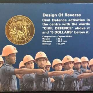 1991 Singapore $5 Civil Defence Commemorative Coin