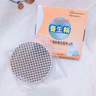 奈米養生輪 陶瓷發熱元件