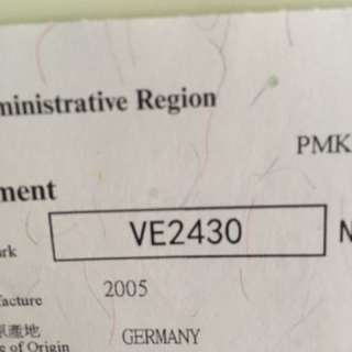 車牌 private car license VE 2430