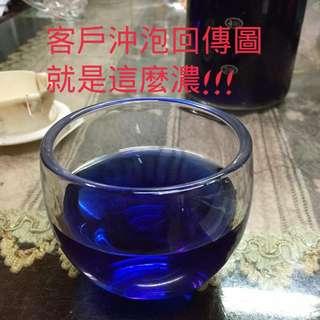 蝶豆花(有機無毒),絕對台灣產地,跟泰國貨不一樣