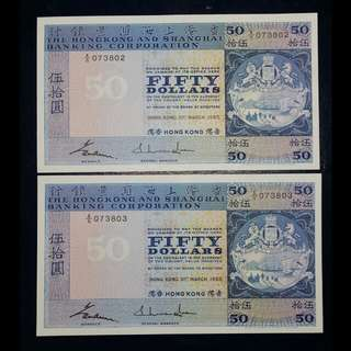 少有連號2張全新直版紙,1983年匯豐$50