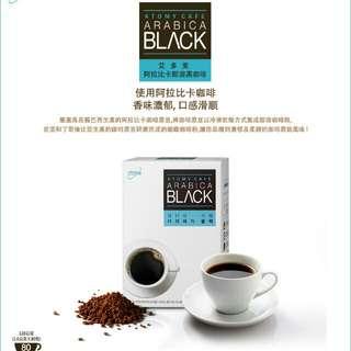 艾多美/黑咖啡/分享包
