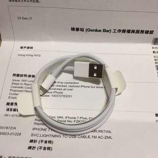 100%New Apple Original Iphone7 plus Lightning Cable