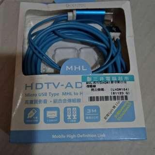 🚚 HDMI高畫質影音鋁合金傳輸線
