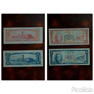 49年10元藍、紅各一張