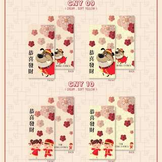 RED PACKET / HONGBAO 2018 chinese new year custom / personalised CNY