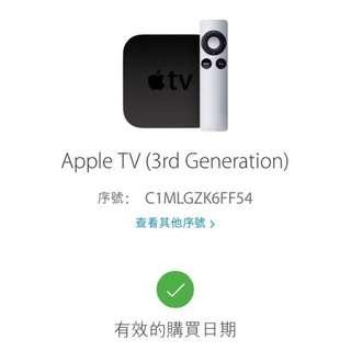 Apple TV 第三代