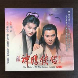 Classic Collection Return of the Condor Heroes VCD