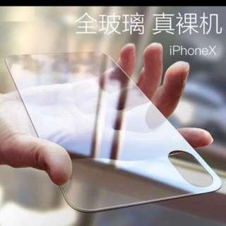 apple iphonex iphone x 全覆蓋鋼化玻璃背貼