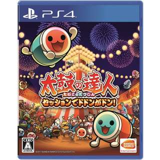 Brand New PS4 Taiko No Tatsujin - Drum Session