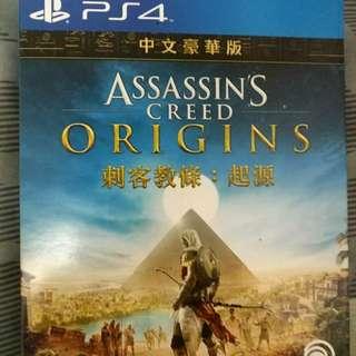 PS4 刺客教條起源 豪華中文版