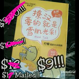 Clearance sale @$9 Mailed !! Bisutang mask !!!