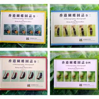 Hong Kong Butterflies, 4 books, colour photographs, beautiful