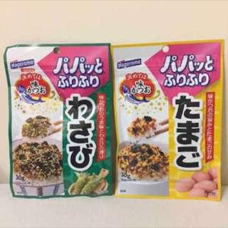 日本帶回香鬆2種口味