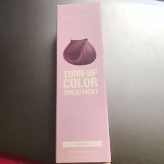 APRILSKIN TURN UP COLOUR TREATMENT (PURPLE)