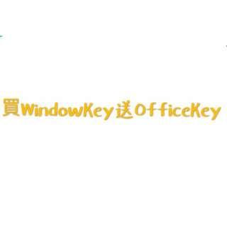 Window Key +Office Key Promotion
