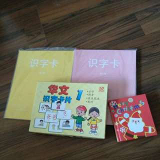 BN Kids Chinese Flash Cards