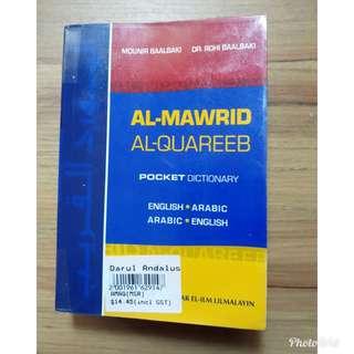 Arabic dictionary Al-Mawrid
