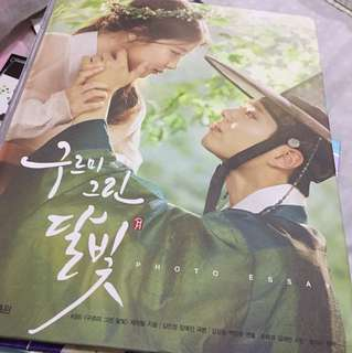 [LOVE IN THE MOONLIGHT] PHOTO ESSAY