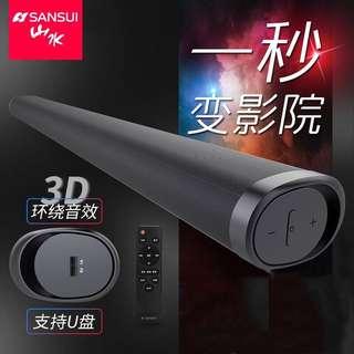 Sansui/山水 DV-91A電視回音壁音響音箱家用5.1家庭影院客廳藍牙