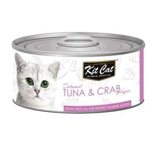 Kit Cat Grain-Free Deboned Tuna & Crab Aspic Canned Cat Food x24