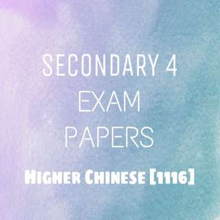 O'Level Higher Chinese School Papers 2016