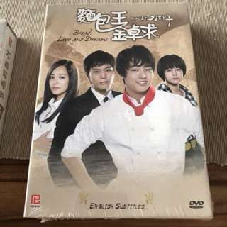 Bread, Love and Dream DVD