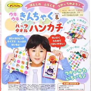 日本雜誌 幼稚園入園準備兒童繪本 附贈 麵包超人 束口袋 手帕 小方巾 2入組