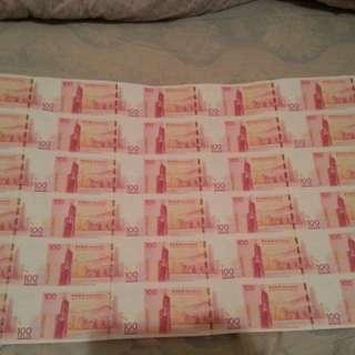 中國銀行30張連鈔