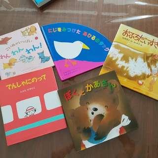 Japanese story books