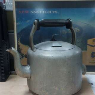 old electric kettle lion brand