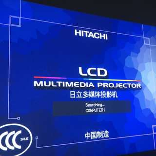 Hitachi XGA projector good condition HDMI VGA