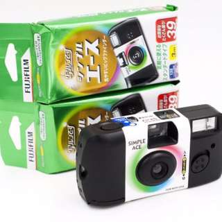 Fuji disposable camera (Included film processing)