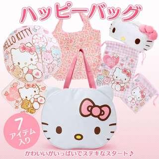 Japan Sanrio Hello Kitty Happy Bag 2018 (7-piece set)