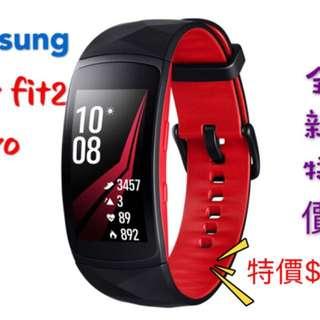 Samsung Gear Fit2 Pro全新防水手錶 智慧型手錶 運動型手錶 智能手錶