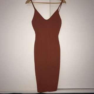 Kookai dress