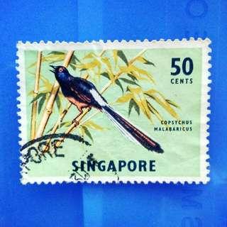 Stamp Singapore: 1962 Native Bird