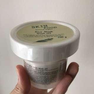 Brand new in plastic ski food rice mask wash off