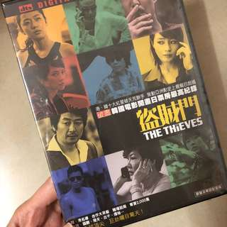 全智賢 金秀賢 盜賊門DVD