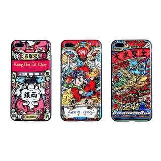 中國風iPhone case