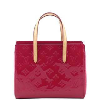 Authentic Louis Vuitton Catalina BB Vernis