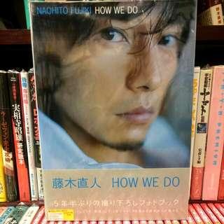 日版 藤木直人 HOE WE DO 寫真集 Photo Book