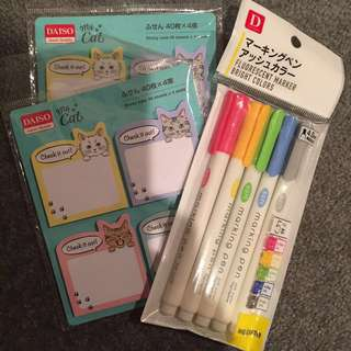 Cute Stationery Set