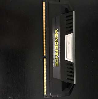 Corsair Vengeance Pro Series (2x4GB)