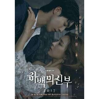 DVD Drama Korea Bride Of The Water God Habaek Korean Movie Kaset Film Roman Romance