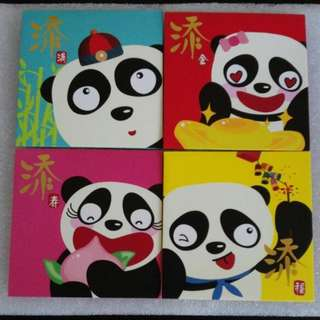 WTB Bank of China Panda Red Packet / Ang Bao Pao Pau Pow / Sampul Duit
